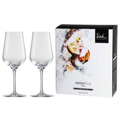 Eisch, Serie Sky Sensis Plus, Digestif Glas 518/5, 2 Stück im Geschenkkarton